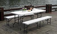 Складной стол 180 см + 2 Складные лавки по 185 см