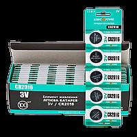 Батарейка  Lithium CR2016 3V _ бл  5шт_КОРОБКА =20 бл = 100 шт