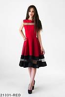 Жіноче вечірнє червоне плаття Elsa