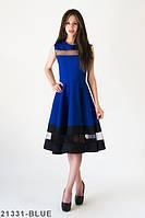 Жіноче вечірнє синя плаття Elsa