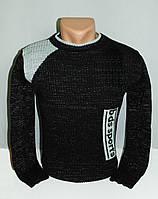 Мужской свитер Sports