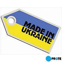 НАКЛЕЙКА НА АВТО Made in Ukraine 001