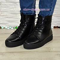 Женские зимние черные кожаные ботинки на утолщенной подошве