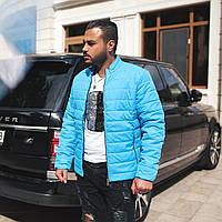 Мужская куртка (осень/весна) на синтепоне 100, голубая. Р-ры: 46,48,50,52.