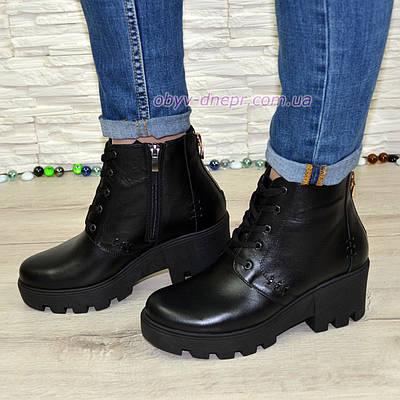 Женские демисезонные кожаные ботинки на шнуровке, черный цвет.