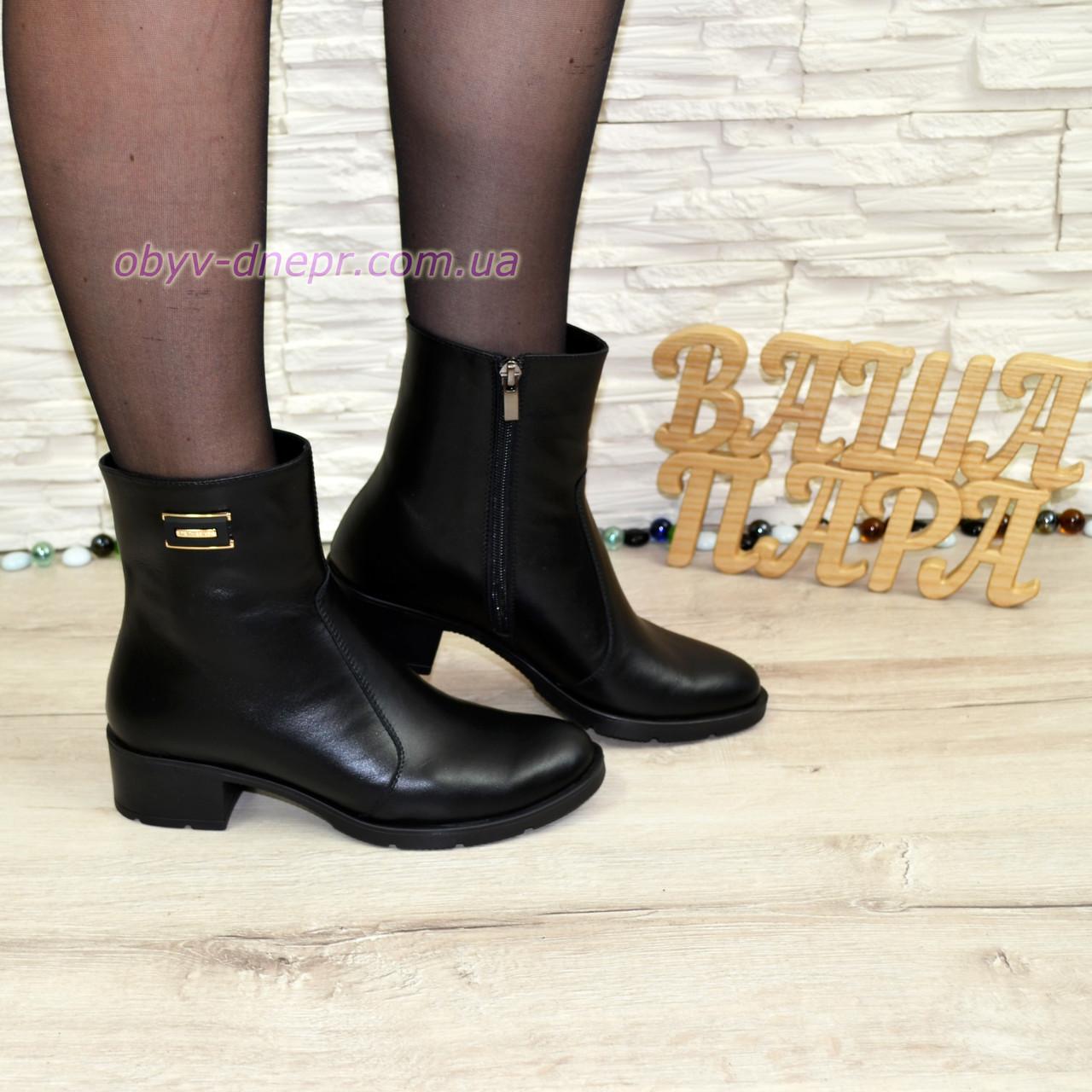Женские кожаные демисезонные ботинки на устойчивом каблуке, декорированы фурнитурой
