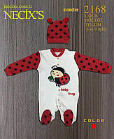Детская одежда оптом Турция. Человечек+шапочка  3,6,9 мес 100 % хлопок