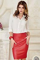Женская офисная красная кожаная юбка карандаш