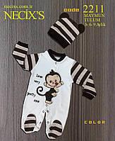 Детская одежда оптом . Человечек+шапочка  3,6,9 мес 100 % хлопок