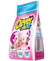 Порошок универсальный Clever Baby  для детской одежды 2,2 кг.