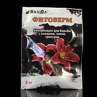 Фитоверм, инсектицид, биопрепарат для борьбы с клещами, тлями, трипсами, 2 мл