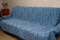 Двуспальный комплект покрывал на диван и 2 кресла из шенилла - Код 80-8