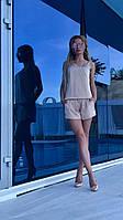 Женский шелковый костюм с шортами и блузой (шампань) Love KAN № 0102
