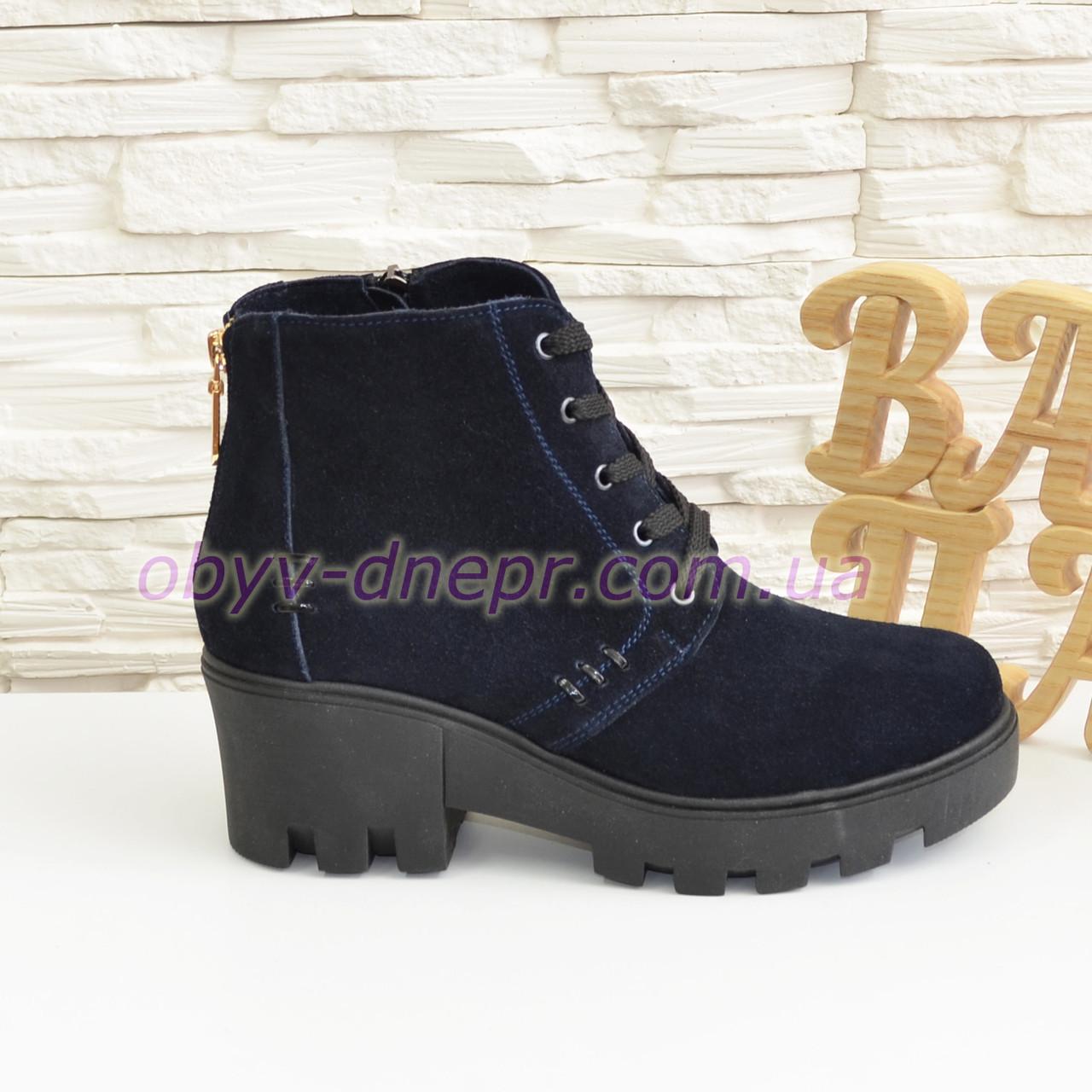 Женские зимние замшевые ботинки на шнуровке, синий цвет.