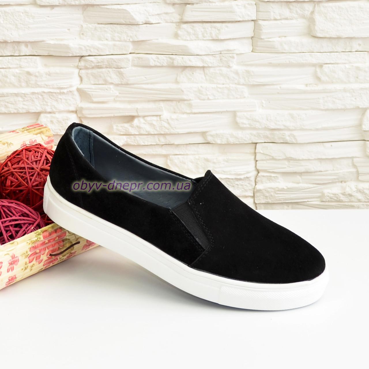 Туфли-мокасины замшевые черные женские на утолщенной белой подошве