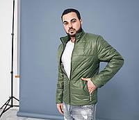Мужская куртка (осень/весна) синтепон 100. Хаки,5 цветов. Р-ры: 46,48,50,52.