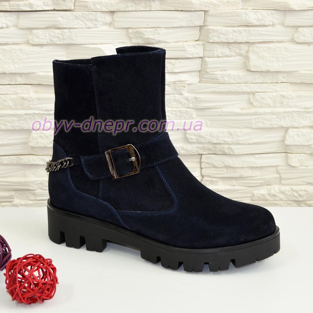 Замшевые синие женские зимние ботинки на тракторной подошве, декорированы цепью и ремешком.