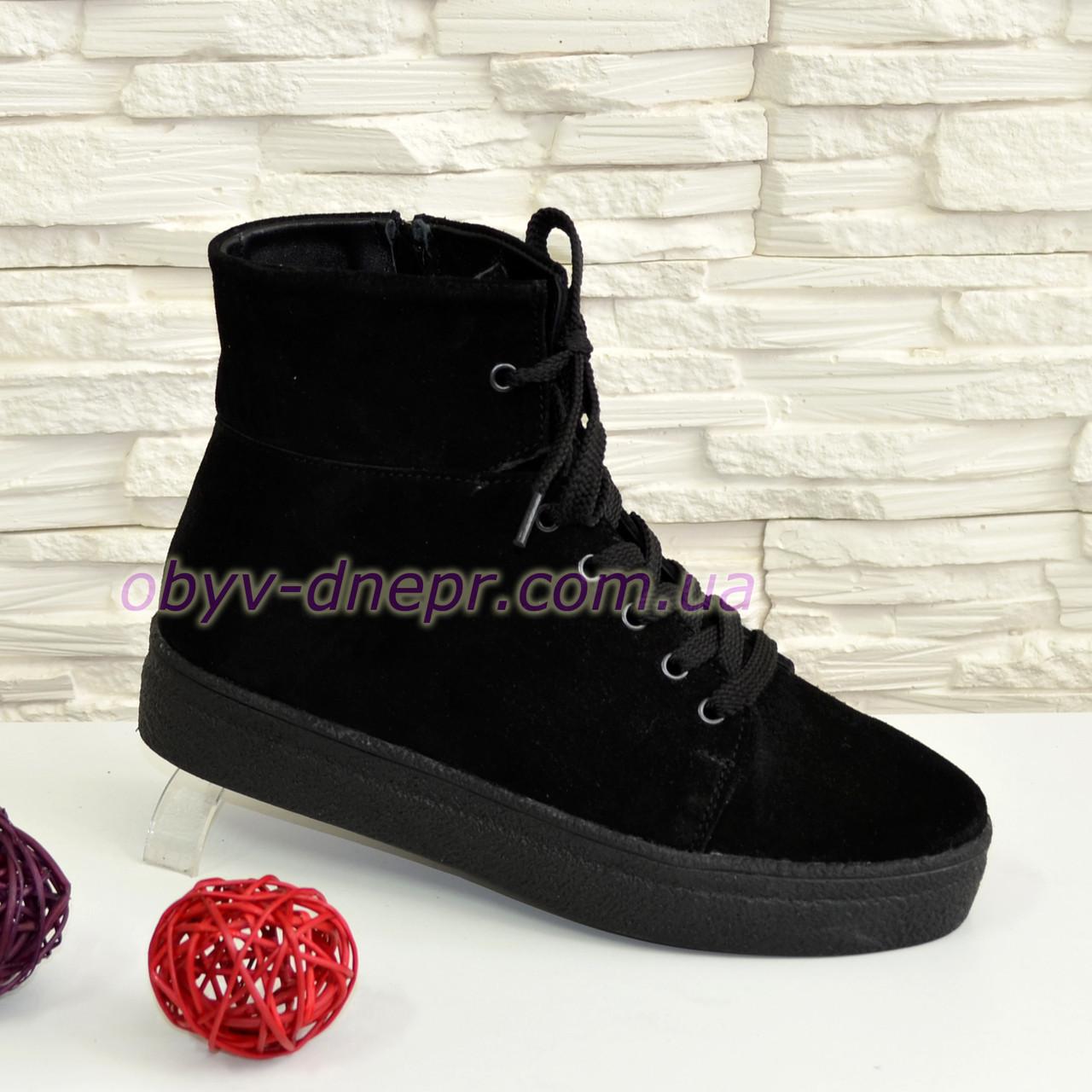 Женские зимние черные замшевые ботинки на утолщенной подошве