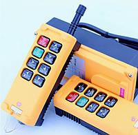 Система промышленного радиоуправления