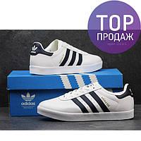 Мужские кроссовки ADIDAS 350, пресс кожа, белые с темно синим / кроссовки мужские АДИДАС 350, модные