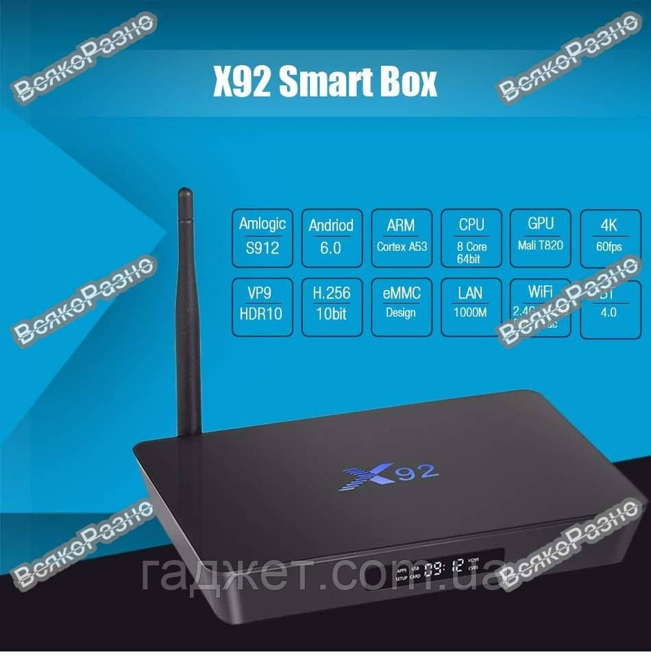 Android TV Box X92 с 3Гб RAM. Смарт приставка Х92.Смарт приставка Х92 Android 6.0 3/16Gb UltraHD 4K