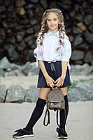 Сорочка шкільна для дівчинки з розрізами на плечах