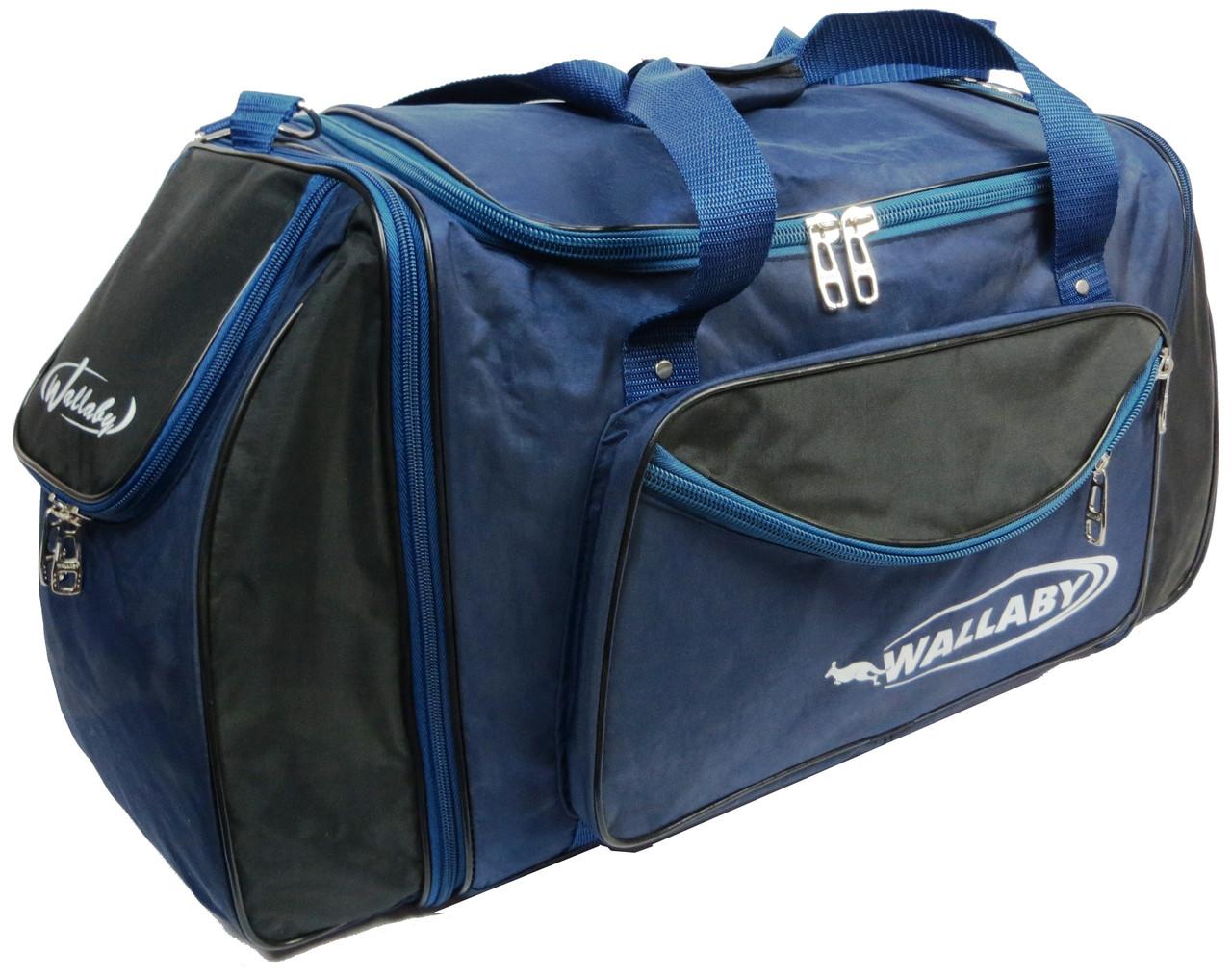 Спортивная сумка Wallaby 475-1 с расширением, 61 л, синий с черным
