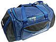 Спортивная сумка Wallaby 475-1 с расширением, 61 л, синий с черным, фото 6