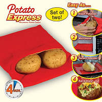 Мешочек для запекания картошки в микроволновке Potato Express - готовый ужин , фото 1