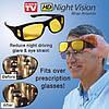 ТОП ВЫБОР! Окуляри антифари для водіїв HD Vision 1шт. , водійські окуляри купити в інтернет-магазині , окуляри антиф