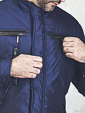 Куртка кулезахисна SANGIMI, фото 2