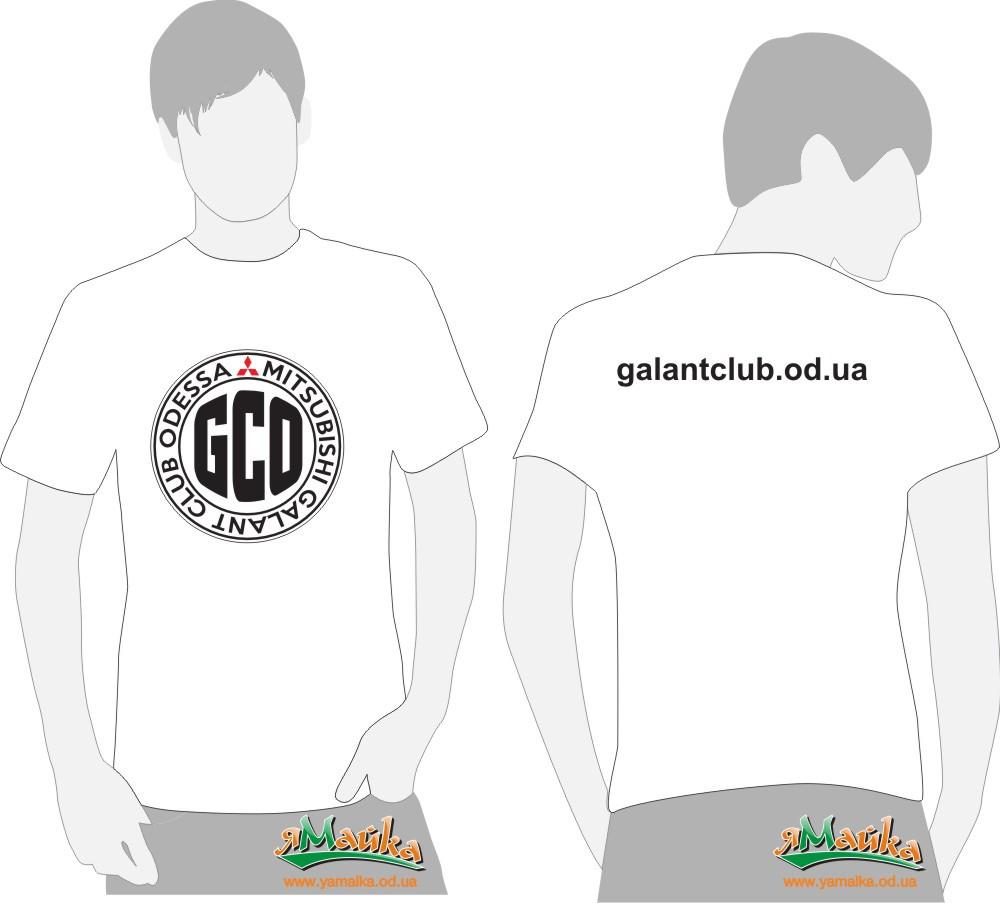 Футболка Galant (велике лого) біла