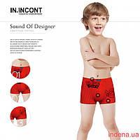 Детские боксеры ТМ INCONT Арт.2612