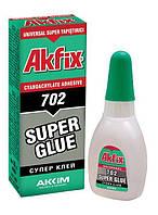 """✅ Суперклей """"AkFix 702"""" (вес - 50 г)"""