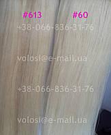 Волосы на заколках, фото 1