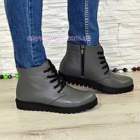 Ботинки зимние женские серые кожаные на шнуровке, утолщенная подошва.