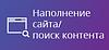 Создание группы товаров/услуг без фото для сайта на Prom.ua