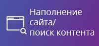 Создание группы товаров/услуг без фото для сайта на Prom.ua, фото 1