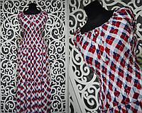 """Модное женское платье в клетку """"штапель"""" 56 размер баталы"""