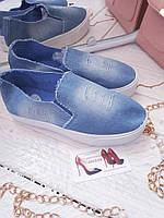Слипоны,мокасины  ж.енские  джинсовые синие на высокой подошве