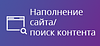 Добавление товаров на сайт, интернет-магазин на Prom.ua (Создание сложных товарных позиций)