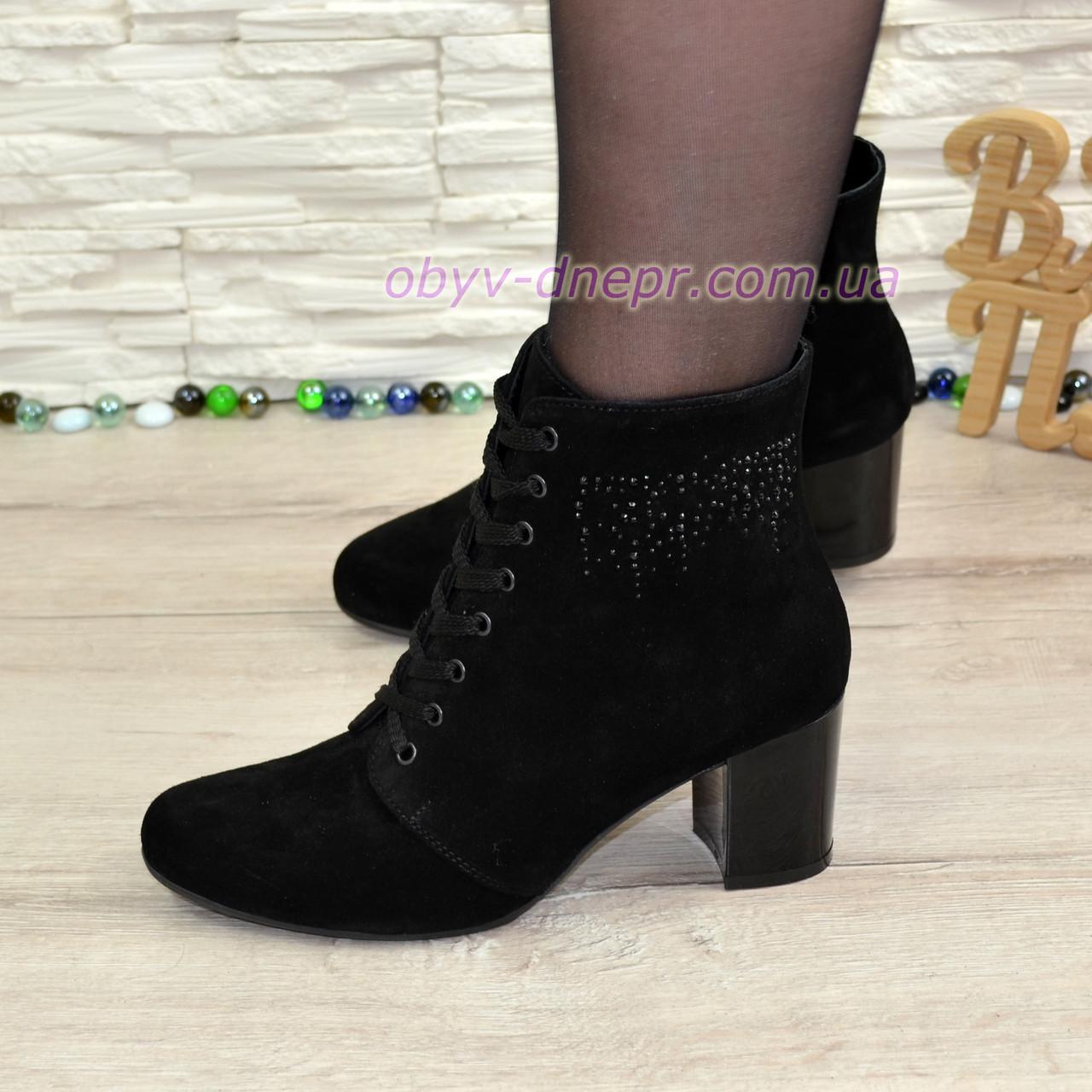 aab0e06e3 Ботинки женские замшевые зимние на устойчивом каблуке, декорированы  накаткой камней.
