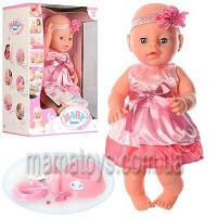 Кукла пупс Беби Борн аналог Baby Born. Пупс  YL1710I-S