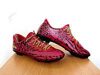 Копы Nike Mercurial Alex H7 100% Оригинал  р-р 33,5 (21см) (сток, б/у) футзалки найк адидас бутсы детские
