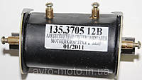 Катушка зажигания Мт Днепр 12V для без контактного зажигания
