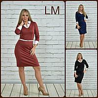 42-52 размеры, Нарядное женское платье чёрное батал Сидни синее марсал больших размеров деловое на работу офис