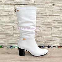 Сапоги белые зимние кожаные женские на невысоком устойчивом каблуке