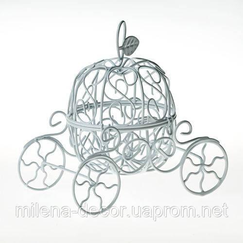 Металлическая карета-яблоко