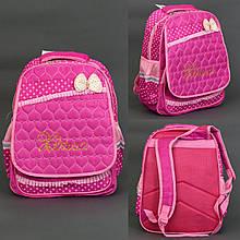 Рюкзак школьный 863 / 555-473 (50) 3 цвета