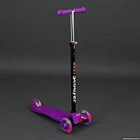 Самокат 466-113 Best Scooter (8) ФИОЛЕТОВЫЙ, пластмассовый, свет. колеса PU, трубка руля алюминиевая, в коробке